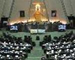 لایحه تاسیس استان البرز تصویب شد