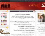 شرط اصلی استخدام در شبکه من و تو + سند