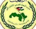 حمله خمپاره ای به مقر حزب بعث در دمشق