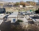 کاخ اردشیر بابکان قبرستان شد! + عکس