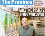نصب پوسترهای جنجالی در مترو ونکوور(+عکس)