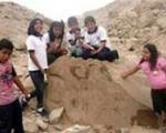 کشف مومیایی 7 هزار ساله توسط دانش آموزان+تصاویر