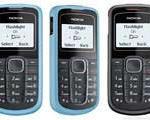 ساده ترین و ارزان ترین گوشی نوکیا...