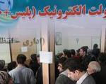 سرگردانی یارانهای در مراکز پلیس +۱۰