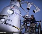 آخرین تلاش برای تاریخیترین پرش فضایی!