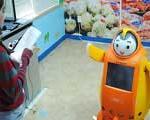 سلطه روباتها بر دبستانهای کره جنوبی/ معلمان روباتیک انگلیسی درس می دهند