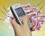 پیامک بانکی؛ خدمت رایگانی که گران شد/اخذ کارمزد پیامک اجبار یا انتخاب؟