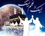اشعار زیبا بمناسبت عید غدیر