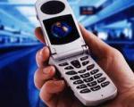 پاک کردن اطلاعات خصوصی از روی تلفن همراه
