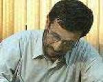 اساسنامه اصلاح شده دانشگاه آزاد