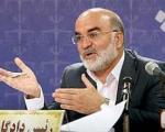 پرونده فساد بزرگ بانكی سنگین تر شد / دادگاه مهدی هاشمی 11 روز دیگر