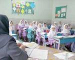 زمان تعیین تکلیف تعطیلی پنجشنبههای مدارس