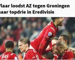 بازیکن ایرانی در صفحه اول سایت های هلندی (+عکس)