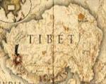 چند شوهری در تبت