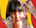 توصیههایی برای كاهش تماس با مواد مضر آرایشی