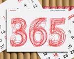 در سال ۱۳۸۹ چند روز تعطیلی داریم؟