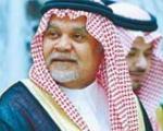 """افشاگری""""کمک مالی دو مقام سعودی به القاعده"""""""