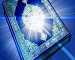 دعا به هنگام شروع تلاش روزانه