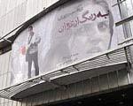 افزایش قیمت بلیتهای سینما در...