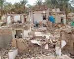 ایران، آزمایشگاهی طبیعی برای مطالعه زلزله