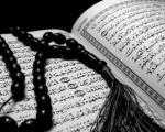 چرا قرآن کریم به زبان عربی و در عربستان نازل شد؟