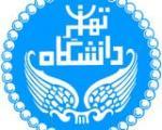 پذیرش رتبههای برتر کنکور کارشناسی در دوره ارشد در دانشکده فنی دانشگاه تهران