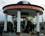 تصویری از مقبره هادی نوروزی در کپورچال
