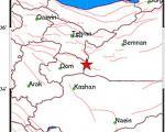 زمین لرزهای به بزرگی 3.6 تهران را لرزاند+ جزئیات