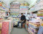 فروش پارچههای ایرانی با برندهای خارجی