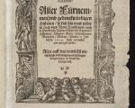 نخستین روزنامه جهان 408 ساله شد +عکس