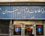 رکورد گازگرفتگی در تهران شکست