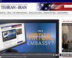 واکنش آمریکا به فیلتر شدن سایت سفارت مجازی در تهران