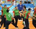 نوزدهمین مدال کاروان پارالمپیک/تیم والیبال نشسته ایران فینالیست شد