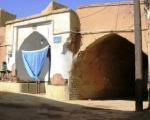 مسجدی به نام آرد خرما
