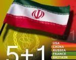 5+1 در اندیشه ی انتقال ذخایر اورانیوم ایران به خارج از کشور