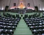 نماینده مجلس:هیچ اراده ای در مجلس برای کار کردن نیست/بهتر است تا پایان دولت دهم، مجلس را تعطیل کنیم!
