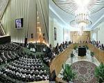دو سوم اعضای کابینه به مجلس فراخوانده شدند!
