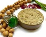 سبك شمردن نماز و آثار آن