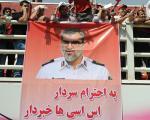 عکس؛ افتتاح رسمی تمرینات پرسپولیس