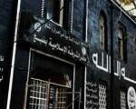 """جزئیات جالب از حکومت """"داعش"""" در سوریه"""