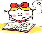 چیستانهای خواندنی کودکانه