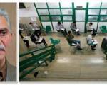 توکلی: کنکور در نظم و آرامش برگزار شد/ آغاز قرائت پاسخنامهها