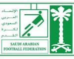 فدراسیون عربستان: AFC مخالفت کند به فیفا پناه میبریم/ اصلا سازش نمی کنیم