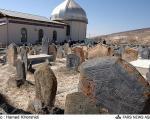 نخستین قبرستان مسلمانان در ایران