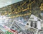 بانك مركزی اعلام كرد: رشد نرخ دلار بانكی به 30 هزار و 293 ریال