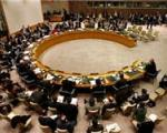 کنارهگیری عربستان از عضویت موقت در شورای امنیت