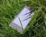 ساخت تلفن همراه هوشمند معطر
