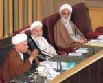 هفتمین اجلاس رسمی مجلس خبرگان فردا