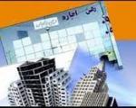 اجارهبها در 10 محله شیك تهران