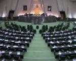 شیرین کاری های مجلس ادامه دارد!/استیضاح وزیر ورزش در حین انجام لغو شد